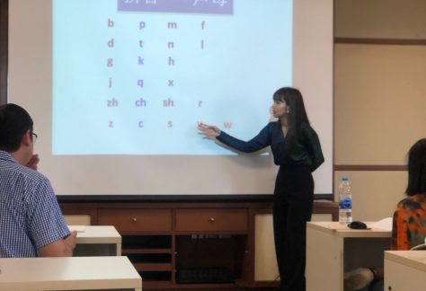 ภาษาจีนเชิงธุรภาษาจีนพื้นฐานด้านธุรกิจและโลจิสติกส์กิจ 20 ตุลาคม 2562