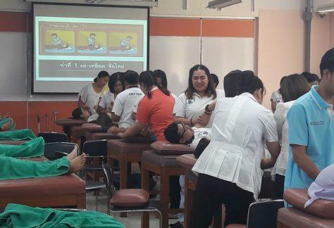 การอบรมความรู้และทักษะกายภาพบำบัดเพื่อการดูแลสุขภาพกายผู้สูงอายุเบื้องต้น รุ่นที่ 1 วันที่ 21 กันยายน 2562