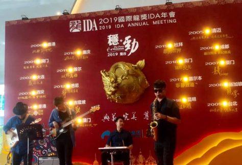 ร่วมเป็น staff สื่อสารภาษาจีนให้การประชุมนานาชาติ 10 สิงหาคม 2562